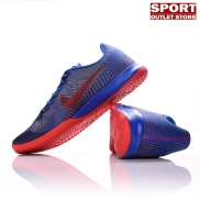 Sport Outlet Store Collection  2016