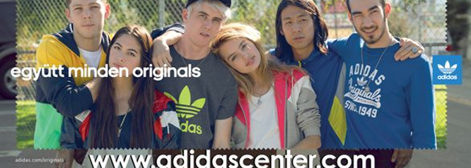 Adidas Center